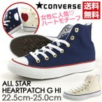スニーカー ハイカット レディース 靴 CONVERSE ALL STAR HEARTPATCH G HI コンバース オールスター