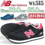 スニーカー ローカット レディース 靴 New Balance WL515 ニューバランス