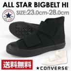 スニーカー ハイカット メンズ レディース 靴 CONVERSE ALLSTAR BIGBELT HI コンバース