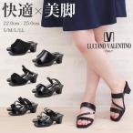 サンダル オフィス レディース 靴 LUCIANO VALENTINO 3900 3901 3903 3913 3970 3971