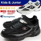 スニーカー ローカット 子供 キッズ ジュニア 靴 Champion J-085WS チャンピオン