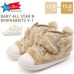 コンバース キッズ ベビー スニーカー 靴 シューズ ギフト うさぎ CONVERSE FIRST STAR BABY ALL STAR N MINIRABBITS V-1