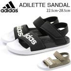 アディダス サンダル メンズ レディース 靴 男性 女性 スポーツ 軽量 軽い 夏 海 川 ビーチ adidas ADILETTE SANDAL