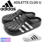 アディダス サンダル メンズ レディース ユニセックス 靴 クロッグ スリッポン 黒 ブラック adidas ADILETTE CLOG U