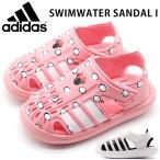 アディダス サンダル キッズ 子供 靴 白 黒 ホワイト ブラック ピンク 軽量 軽い ディズニー ミニー adidas SWIMWATER SANDAL