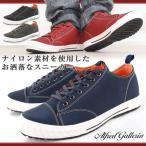 スニーカー ローカット メンズ 靴 ALFRED GALLERIA AG-1036