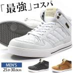 Shoes - スニーカー メンズ ハイカット 黒 白 キルティング おしゃれ