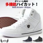 スニーカー ハイカット メンズ 靴 alb by albiceleste 5601