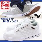 スニーカー ローカット メンズ 靴 alb by albiceleste alb-5616