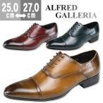 ALFRED GALLERIA AG777 アルフレッドギャレリア メンズ ビジネスシューズ