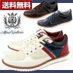スニーカー ローカット メンズ 靴 ALFRED GALLERIA AG-1025