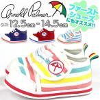 スニーカー ローカット 子供 キッズ ベビー 靴 Arnold Palmer AP0118 アーノルドパーマー