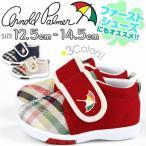スニーカー ローカット 子供 キッズ ベビー 靴 Arnold Palmer AP0160 アーノルドパーマー