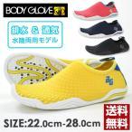 シューズ スリッポン メンズ レディース 靴 BODY GLOVE BG-113