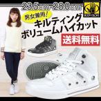 スニーカー ハイカット メンズ レディース 靴 BODY GLOVE BG-558