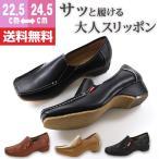 シューズ スリッポン レディース 靴 BOBSON BOL7673