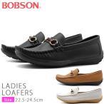 パンプス ローファー レディース 靴 黒 ブラック ブラウン グレー 軽量 軽い ぺたんこ 疲れにくい ボブソン BOBSON BOW-0924