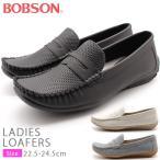 ローファー レディース パンプス 革靴 黒 白 ブラック ホワイト ブルー 合皮 疲れにくい 軽量 軽い ボブソン BOBSON BOW-0925 父の日