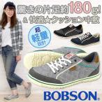 スニーカー ローカット レディース 靴 BOBSON BOW-15162