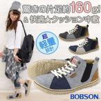 スニーカー ハイカット レディース 靴 BOBSON BOW-15163