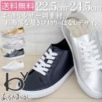 ショッピングあしながおじさん スニーカー ローカット レディース 靴 by あしながおじさん 8710025