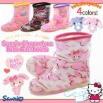レインブーツ 長靴 子供 キッズ ベビー 靴 Sanrio R025/R001/R778/R166 サンリオ シュガーバニーズ