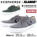 スニーカー ローカット メンズ 靴 CONVERSE XL CHEVRON STAR CK OX コンバース シェブロンスター