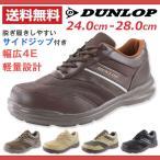 スニーカー ローカット メンズ 靴 DUNLOP DC137 ダンロップ