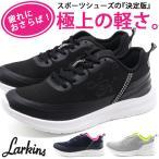 Sneakers - スニーカー レディース ローカット ランニング スポーツ 軽量