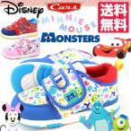 スニーカー ローカット 子供 キッズ ベビー 靴 Disney DN B1159 ディズ二ー カーズ マックイーン ミニーマウス モンスターズ サリー マイク