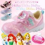 ショッピング靴 スニーカー ローカット 子供 キッズ ジュニア 靴 Disney DN C1183 ディズ二ー プリンセス アリエル ベル シンデレラ ラプンツェル
