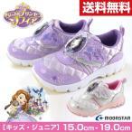 スニーカー ローカット 子供 キッズ ジュニア 靴 Disney DN C1184 ディズ二ー  ちいさなプリンセスソフィア