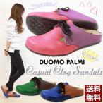 ショッピングサボ サンダル クロッグ レディース 靴 DUOMO PALMI 1601L