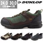 ダンロップ スニーカー メンズ ローカット 靴 防水 軽量 幅広 4E DUNLOP DU666