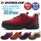 スニーカー ローカット レディース 靴 DUNLOP DU435 ダンロップ
