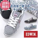 エドウィン スニーカー レディース ローカット 黒 かわいい EDWIN ED-4133 tok