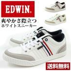 スニーカー ローカット メンズ 靴 EDWIN ED-7021 エドウィン