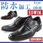 ビジネス シューズ メンズ 革靴 EDWIN EDW-7731 エドウィン