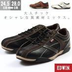 スニーカー ローカット メンズ 靴 EDWIN EDM-4502 エドウィン