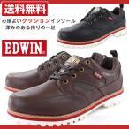 スニーカー ローカット メンズ 靴 EDWIN EDM-4550 エドウィン