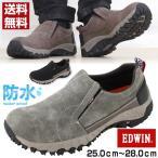 スニーカー スリッポン メンズ 靴 EDWIN EDM-604 エドウィン