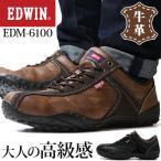 スニーカー ローカット メンズ 靴 EDWIN EDM-6100 エドウィン