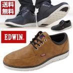 スニーカー ローカット メンズ 靴 EDWIN EDM-841 エドウィン