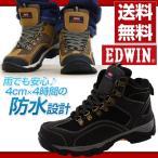 ブーツ ハイカット メンズ 靴 EDWIN EDS-3390 エドウィン