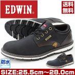エドウィン スニーカー メンズ ハイカット 防水 黒 防滑 ジーンズ EDWIN EDW-7900