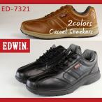 スニーカー ローカット メンズ 靴 EDWIN ED-7321 エドウィン