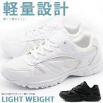 スニーカー メンズ レディース キッズ 子供 靴 白 黒 ホワイト ブラック 軽量 軽い ワイズ 3E EARTH MARCH 16249 16548