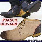 FRANCO GIOVANNI FG129 メンズ カジュアルシューズ tok