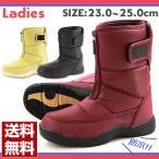 ブーツ スノー レディース 靴 FIELD TEX FT-28SP/P