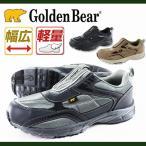 スニーカー スリッポン メンズ 靴 Golden Bear GB-106 ゴールデンべア